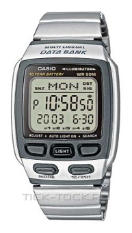 Часы Casio DB-37HD-7A